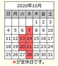 スクリーンショット 2020-09-26 13.58.04.png