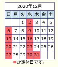 スクリーンショット 2020-11-28 15.18.32.png