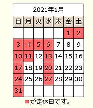 スクリーンショット 2020-12-28 15.19.15.png