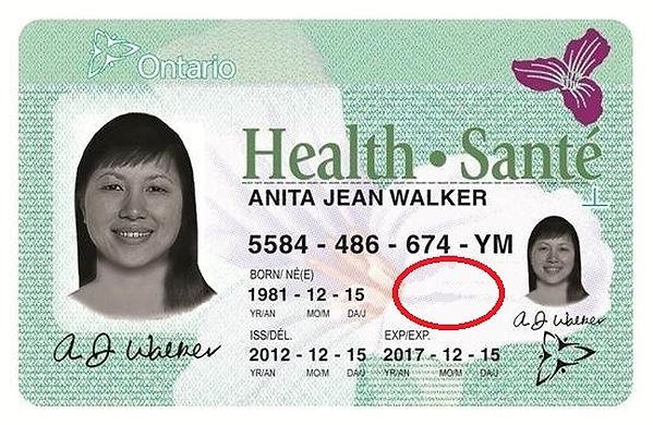 health card.jpg