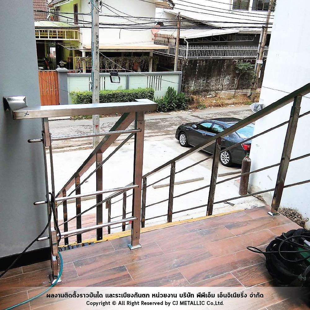 รับออกแบบ ประตู-รั้ว-ราวบันไดสแตนเลส คุณภาพดี คุ้มราคา – ซีเจ