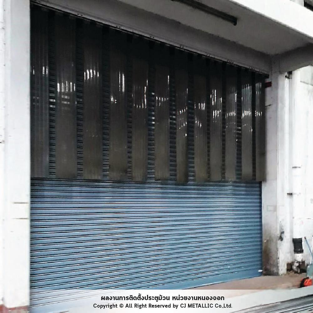 ประตูม้วนมาตรฐาน ระบบมอเตอร์ไฟฟ้า แข็งแรง ทนทาน ราคาย่อมเยา - ซีเจ เมทัลลิค