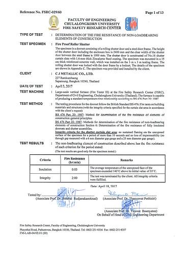 เอกสาร Certificate รับรองประตูม้วนระบบกันไฟ - ซีเจ เมทัลลิค