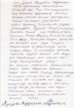 IMG_A1B1AEB9332A-1