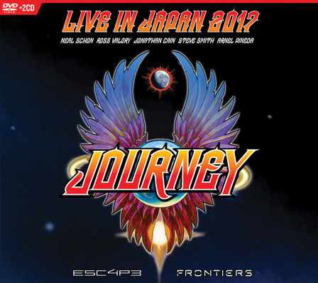 Live In Japan 2017 DVD+2CD cover art