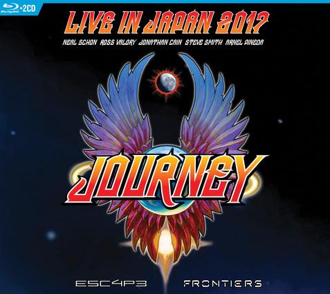 Live In Japan 2017 BR+2CD cover art