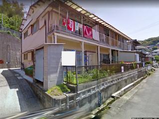 長崎市大浜町の売地、価格改訂致しました!