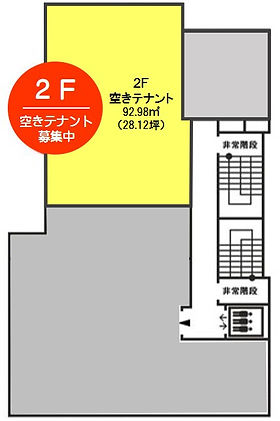 くまビル2F.jpg