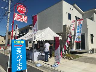 時津シーサイド日並にて完成見学会&特別販売会を行っております!
