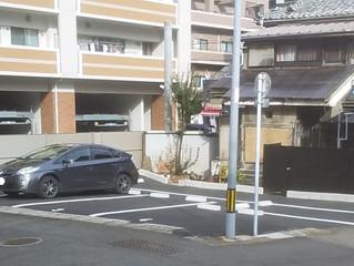 相生(アイオイ)町の駐車場が1台空きます!