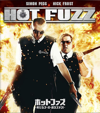 HotFuzz仮artwork_.jpg