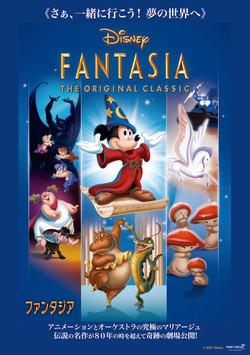 Disney『ファンタジア』劇場公開