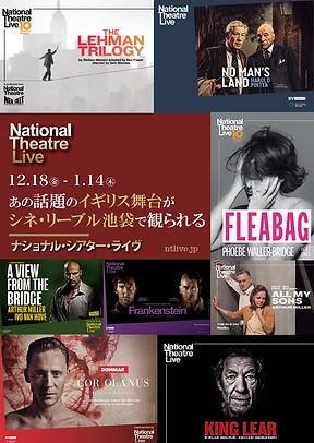 池袋NTLive2020冬アートワーク.jpg