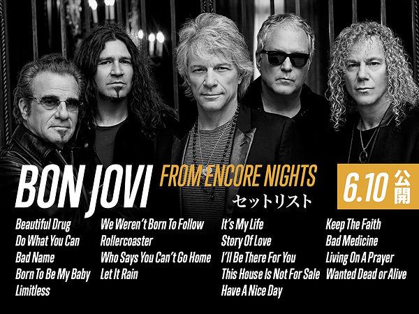 BON JOVI FROM ENCORE NIGHTS_setlist.jpg