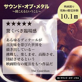 ReviewInstagram1.jpg