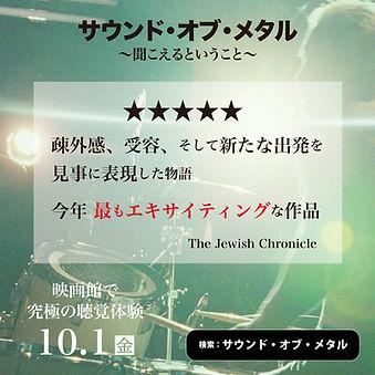 JewishChronicle_ReviewInstagram.jpg