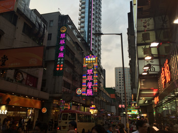 Hong Kong, July 2016.JPG