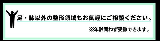 07DEEE53-1B68-46F3-9F34-8583D3CD67D5.png