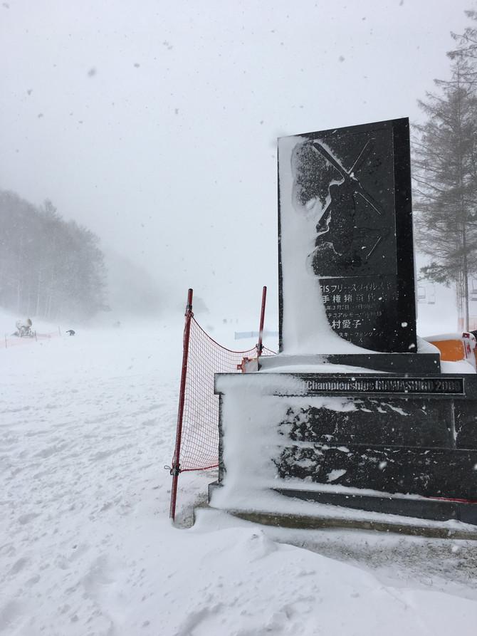 第39回全日本スキー選手権 猪苗代大会 フリースタイル競技「コーチ帯同」 ②公式トレーニング(1日目)