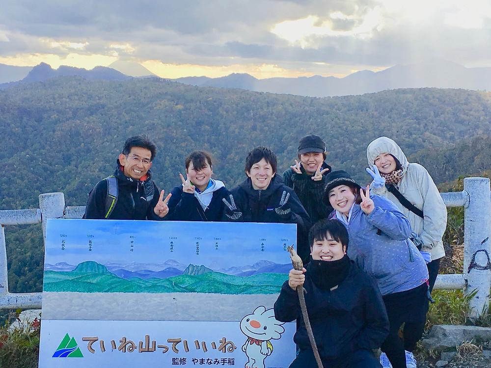 手稲山山頂
