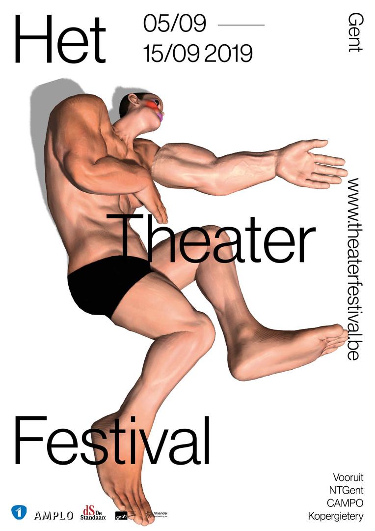 GS2_theaterFestiva_Mira'tJolle.jpg