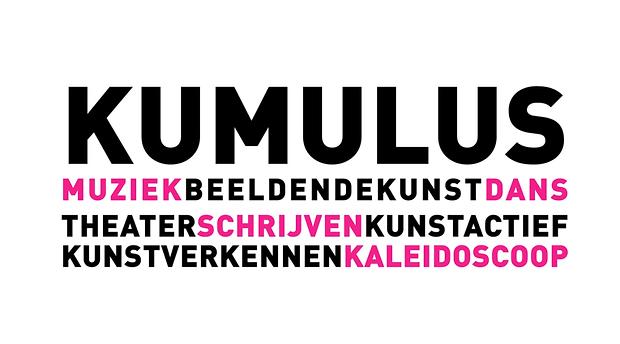 kumulus logo.png