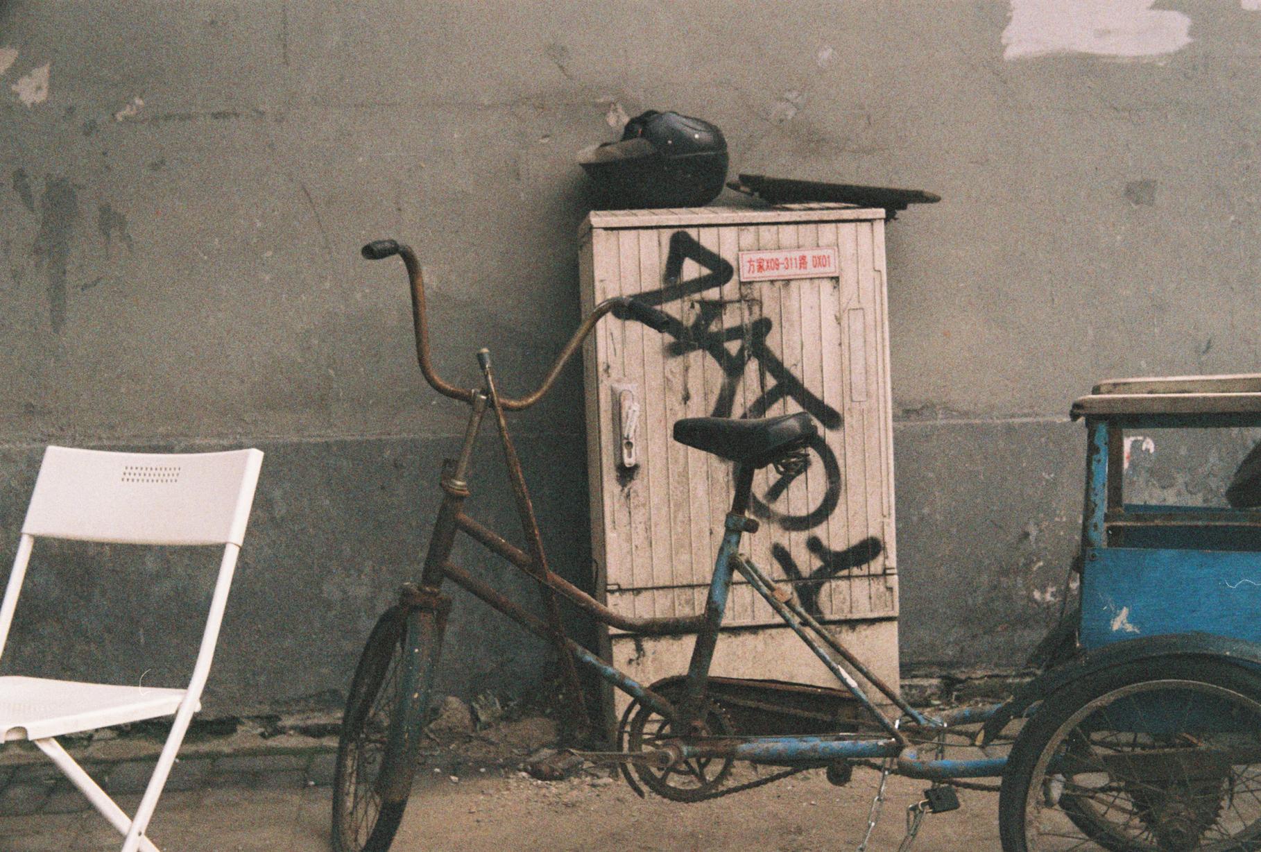 hutong bicycle