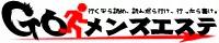 gomen-banner-200-40w.webp