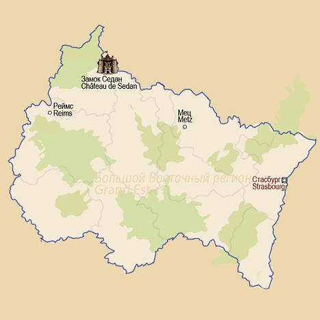 Карта региона GRAND EST