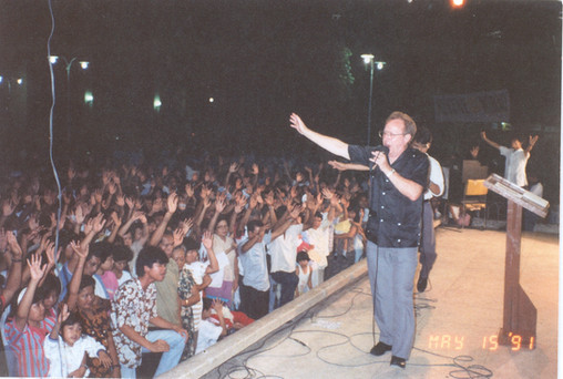 1991 Davao, Philippines.jpg