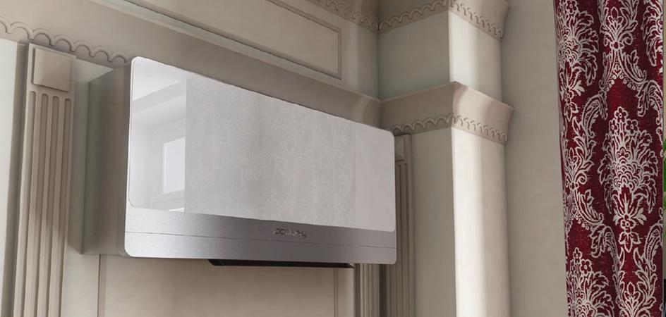climatizzatori monoblocco senza unità esterna icool