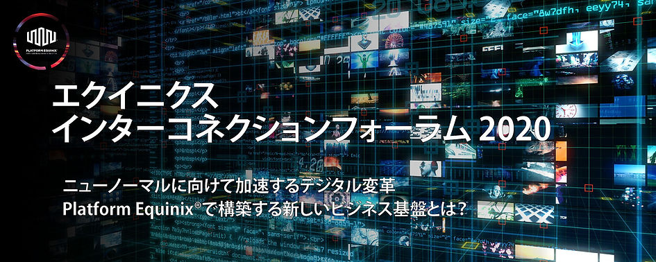 ICF_banner_1920_768.jpg