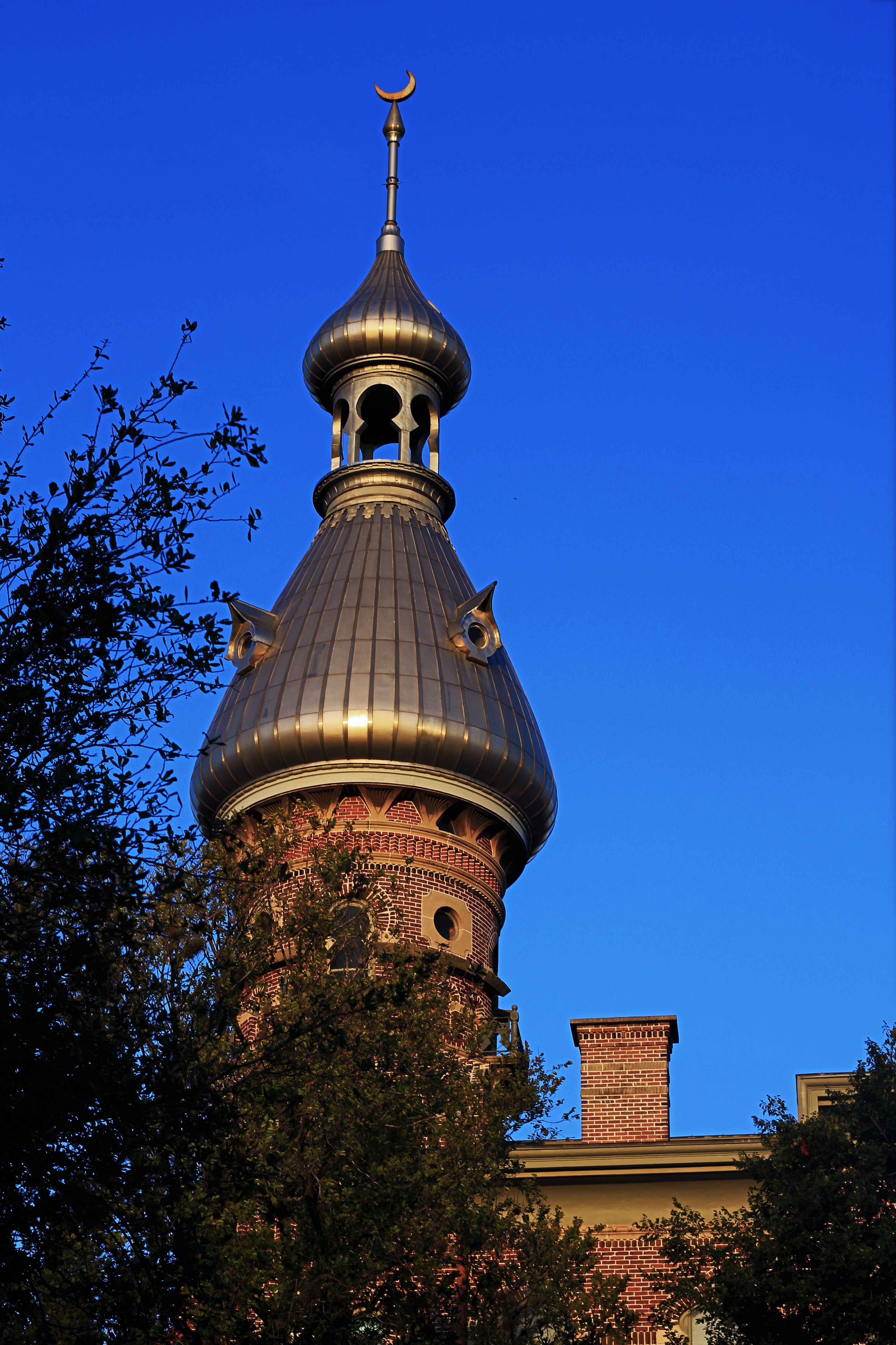 UT Minaret