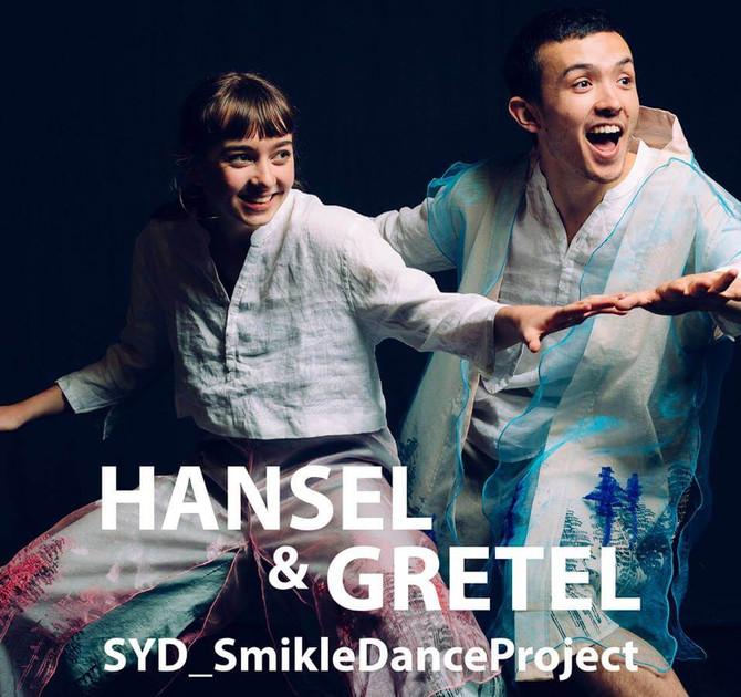 【ロンドン公演レポ】「ヘンゼルとグレーテル」ショーディッチ・ユース・ダンス(SYD)