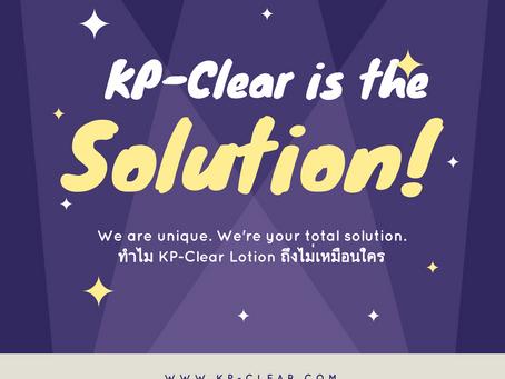จุดเด่นของ KP-Clear Lotion ที่แตกต่างจากผลิตภัณฑ์รักษาขนคุดอื่นๆ