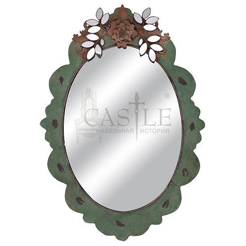 Зеркало Gadara 240386