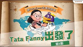 fanny2.jpg