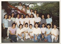 TCE-1986.jpg