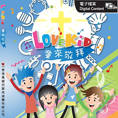 cps_cover1