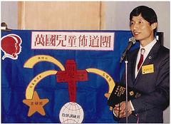 Tan-Cheng-Haut.jpg