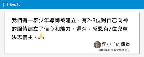 reply2.jpg
