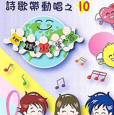 VBS2009-s.jpg