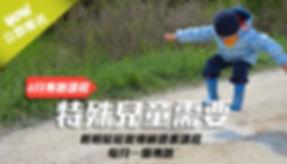 NST_banner