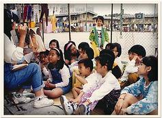 80s-GNC.jpg