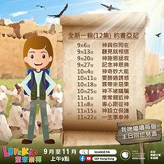 fbpostworship20200831.jpg