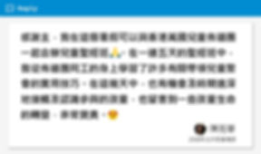 reply3.jpg