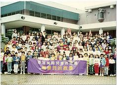1997childcamp.jpg