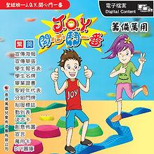 2013 籌備萬用CD box - output-01.jpg