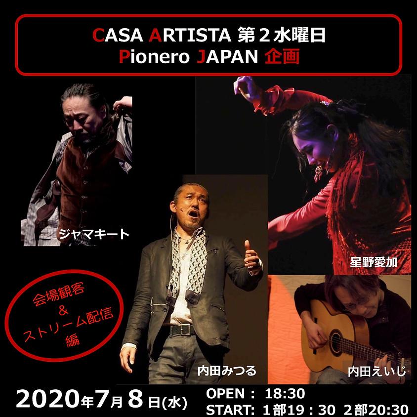 Pionero JAPAN LIVE配信企画Vol.1