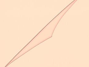 우효, 오늘(4일) 신곡 'Papercut' 발표 '국내 넘어 글로벌 공략'